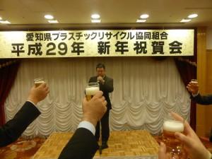 倉知氏による乾杯の音頭