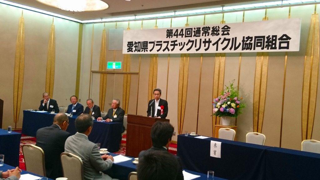 経済産業省 中部経済産業局 資源エネルギー環境部部長  田島正敏様よりご祝辞をいただきました