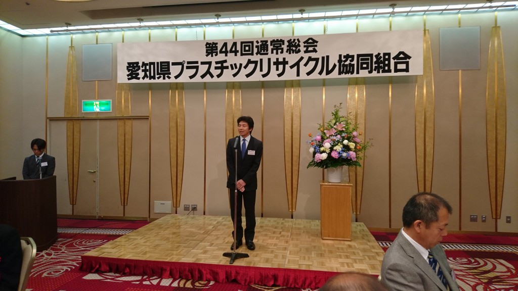 懇親会開会のことばと同時に副理事長就任の挨拶 名古路副理事長